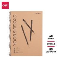 Deli 7697 sketchbook painting book