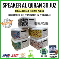 speaker audio murottal al quran Alhafiz 30 juz lengkap