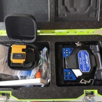 Splicer joinwith 4108