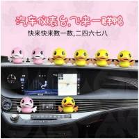 Pengharum Mobil BEBEK Klip Aromaterapi / Air Vent Clip Flying Duck