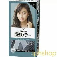 Liese Prettia Bubble Hair Color Japan (Color Ash Brown / Natural Ash)