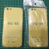 Anticrack Case Anti Crack Iphone 6 / 6S / 6G All Type