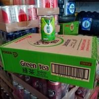 Pokka Green Tea Jasmine 300 ml