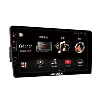 Asuka PTA-310 TV Head unit Android Double Din ( NON TUNER TV )
