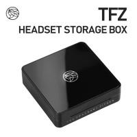 TFZ Waterproof Earphone Case / Storage Box
