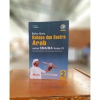 Buku Guru Bahasa & Sastra Arab SMA/MA XI Peminatan K-13 - Yrama Widya