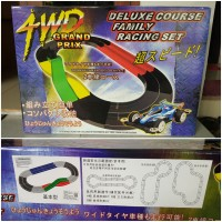 Track Tamiya Grand Prix 4WD 2 Jalur Lintasan - Track Mobil Balap 4WD