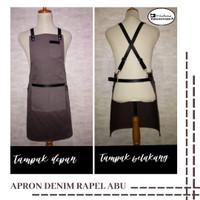 barista apron ,denim cynthetic leather strap x( abu tua)