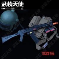 WGG Blaster Alpha King AK74M AK105 AK74MS AK 105 AK 74 Water Gel Gun