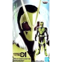 Banpresto Kamen Rider Zero-One - Rising Hopper Form