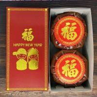 Kue Cina / Kue Keranjang/ Kue Imlek Nian Gao/ Ti Kwe (500gr)