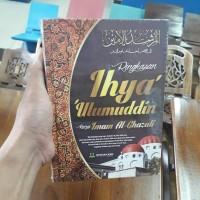 BUKU RINGKASAN IHYA ULUMUDDIN KARYA IMAM AL GHAZALI HC