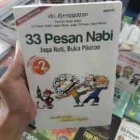 BUKU 33 PESAN NABI JAGA HATI BUKA PIKIRAN VOLUME 2