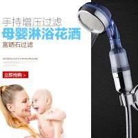 Paket Set Kepala Shower Pancuran Halus SPA 2 Filter Bayi Baby + Selang