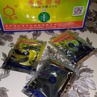 Racun Semut Ant Killing Bait Mie Ji Qing
