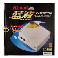 Pompa Udara Aerator Portable AC / DC Air Pump ATMAN EP-11000 EP11000