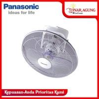 Panasonic Auto Fan F-EQ 405 Kipas Angin