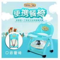 Baby Safe TEMPAT Kursi Makan Bayi / Baby Chair / BABYCHAIR Anak RODA