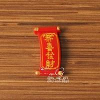Aksesoris Imlek / Sincia / Chinese New Year - Clay Banner Merah