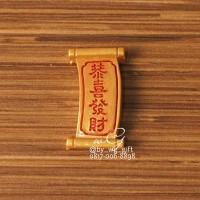 Aksesoris Imlek / Sincia / Chinese New Year - Clay Banner Gold