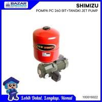 POMPA AIR / JET PUMP SUMUR DALAM TABUNG SHIMIZU PC 260 BIT / PC260BIT