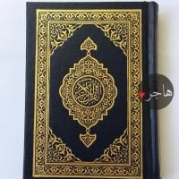 mushaf saku madinah / al quran saku madinah asli
