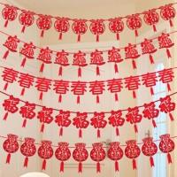 Promo Big Banner Bendera Cina Warna Merah untuk Festival / Imlek /