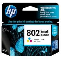 Tinta HP 802 Warna Deskjet 1000, 1010, 1015, 1050, 2000, 2050