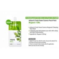 ARITAUM Fresh Power Essence Pouch Pack (sleeping mask)
