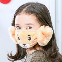 [SKIC]Cute 2 In 1 Outdoor Baby Girl Boy Earmuff Protector Face Mask