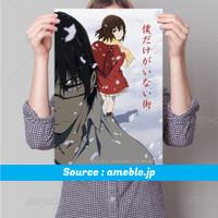 Poster Anime Terlengkap A3 - Boku Dake ga Inai Machi