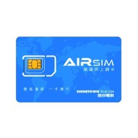 HOT SALE Travelling Internet Sim Card AIRSIM Travel 100+ Negara