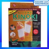 Koyo Kaki Kinoki Gold 1 Box 10 Pcs