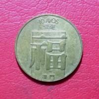 uang kuno koin asing 10 avos macau TP 1047