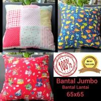Bantal Lantai jumbo Size 65x65