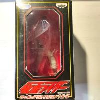 Kamen Rider X Action Figure Showa BANPRESTO Original Rider Vintage