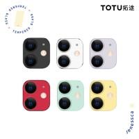 TOTU iPhone 11 Tempered Glass Camera Pelindung Kamera Antigores Kamera - Kuning