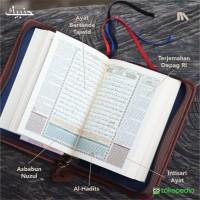 Al Quran Ar Rayyan Exclusive Gratis Tasbih Kayu - Madina Al quran