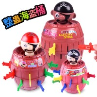 Mainan Anak Jumping PIrate Game Pirates Roulette Family Game 18 cm