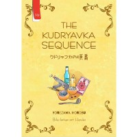 The Kudryavka Sequence