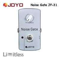 Efek Gitar Joyo Noise Gate JF31 JF-31 JF 31 Original