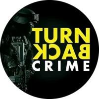 Cover Ban / Sarung Ban Serep Turn Back Crime Rush Terios Taruna