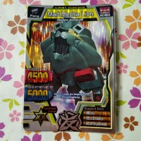 strong animal kaiser silver friend mad mecha lion s1