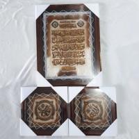 1 paket 3 pcs allah muhammad + ayat seribu dinar