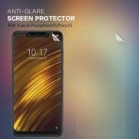 Nillkin Screen Protector Xiaomi Pocophone F1 - Matte (Anti Glare)