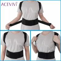 Lower Back Support - Supporter Tulang Punggung - Penyangga Tulang