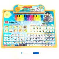 NEW Playpad Arab Playpad Muslim 4 Bahasa + Piano + Papan tulis