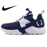 Jual Nike Huarache City Model & Desain Terbaru - Harga July 2021