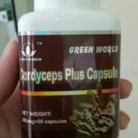 OBAT SESAK NAFAS/BATUK MENAHUN CORDYCEPS PLUS CAPSULE GREEN WORLD