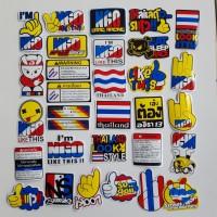 stiker sticker motor thailand thailook mothai NGO grosir